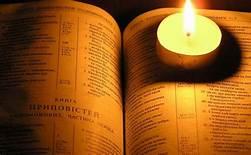 cartas a igreja da asia