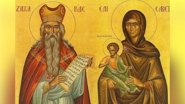 santo-do-dia-sc3a3o-zacarias-e-santa-isabel-3341619-2104637